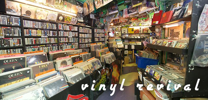 record shops, Liverpool