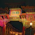 Chinese New Year, Chinatown, Liverpool, Year of the Dog